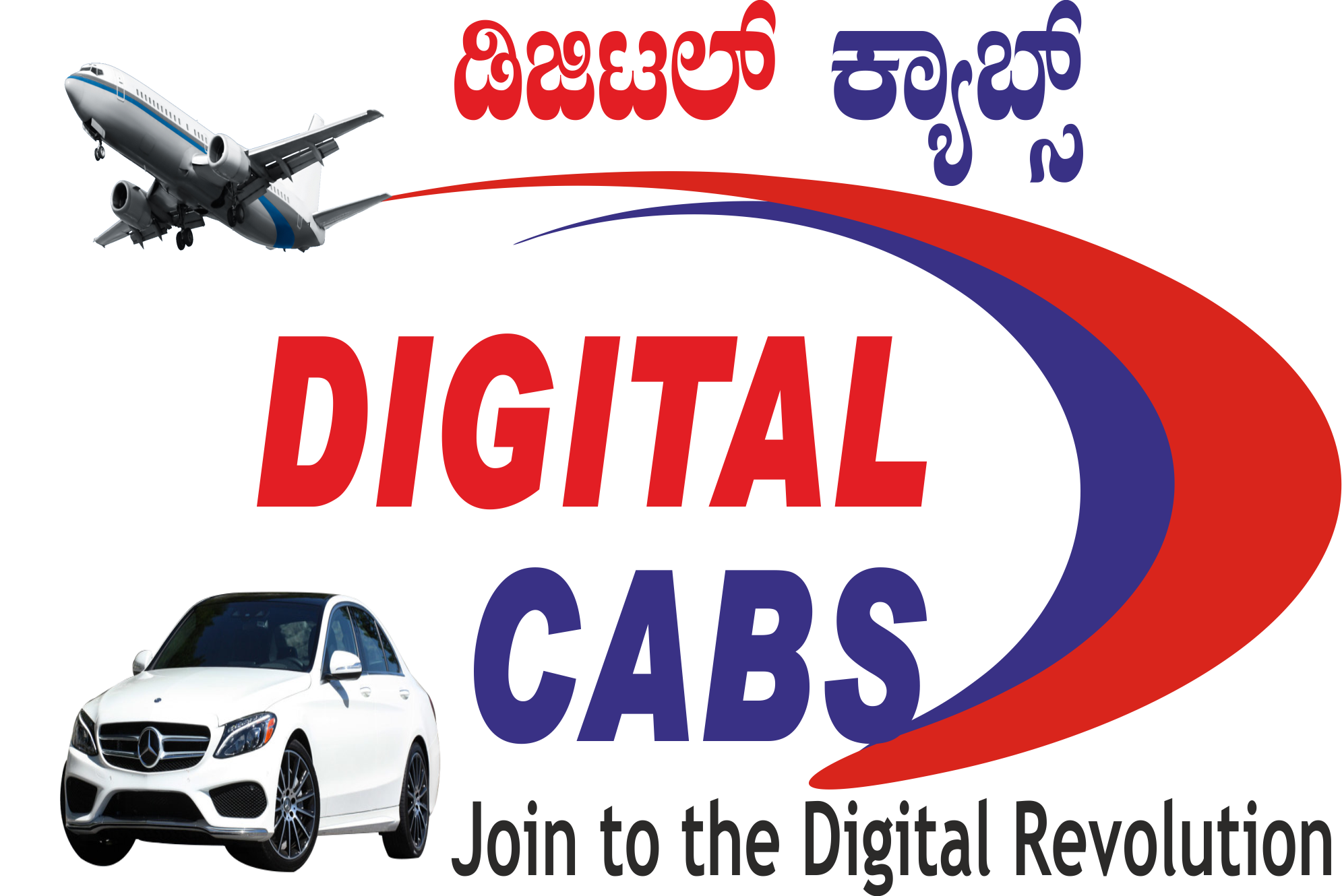 cabs in bangalore, cabs in hsr layout, cabs in hebbal, cabs in whitefield, cabs in peenya, cabs in BTM, cabs in koramangala, cabs in marthahalli, cabs in bannerughatta